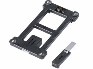 Basil MIK Adapterplatte passend für MIK Gepäckträgersystem